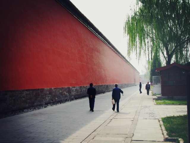 beijing_forbidden_city