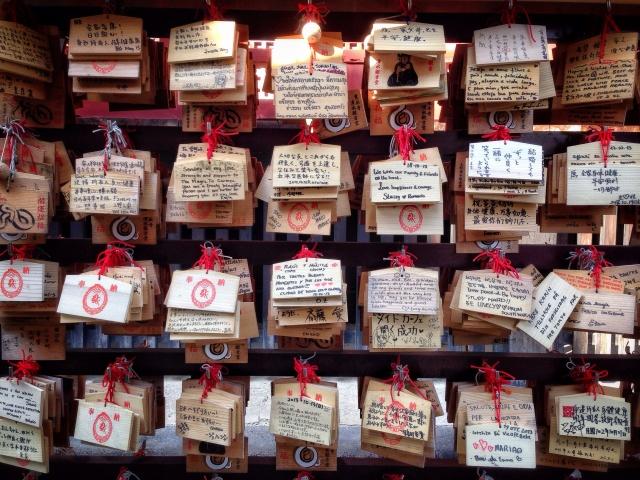 hayinstyle-ueno-tokyo-temple