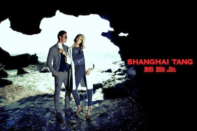 hayinstyle-shanghai-tang-ss-2014-7