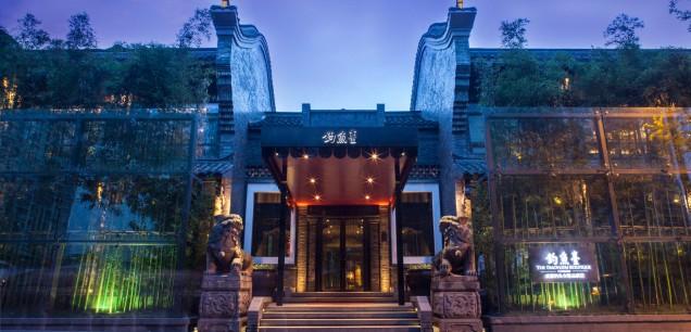 hayinstyle-diaoyutai-boutique-hotel-cheng-du-12