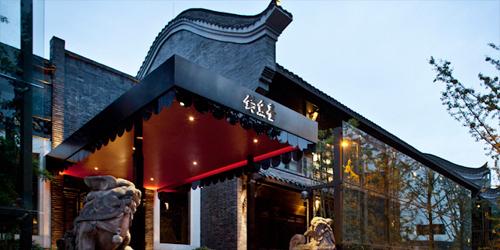 hayinstyle-diaoyutai-boutique-hotel-cheng-du-17