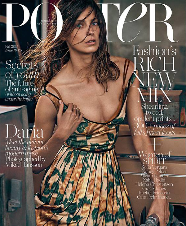 hayinstyle-daria-webowy-mikael-jansson-net-a-porter-fall-2015-11