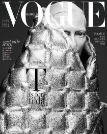 hayinstyle-tilda-swinton-by-solve-sundsbo-vogue-korea-2017-1