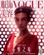 hayinstylr-vittoria-ceretti-by-solve-sundsbo-for-vogue-china-march-2019-1